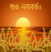 বাংলা নববর্ষ উপলক্ষে মাহবুবা মাসুমা অনু'র একগুচ্ছ কবিতা
