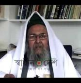 বার্মিংহামের প্রখ্যাত আলেমে দ্বীন মাওলানা আব্দুর রহিমের ইন্তেকাল : কমিউনিটিতে শোকের ছায়া