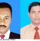 পুঠিয়ায় জাতীয় সাংবাদিক সংস্থার কমিটি গঠন :লিটন, সভাপতি ও  মেহেদী হাসান সেক্রেটারী