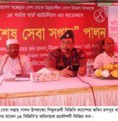 """ধামইরহাটে ১৪ বিজিবি'র """"বিশেষ সেবা সপ্তাহ"""" পালন"""