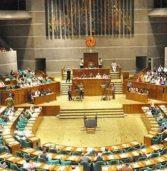 দশম জাতীয় সংসদের ২০তম অধিবেশন আজ