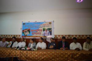মাহমুদুর রহমানের উপর হামলা: সৌদিআরব পশ্চিমাঞ্চল বিএনপির নিন্দা